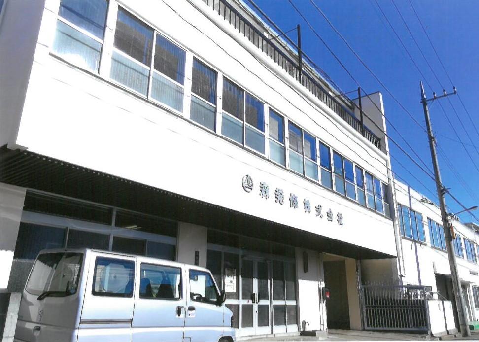 森発條(株) 東海工場